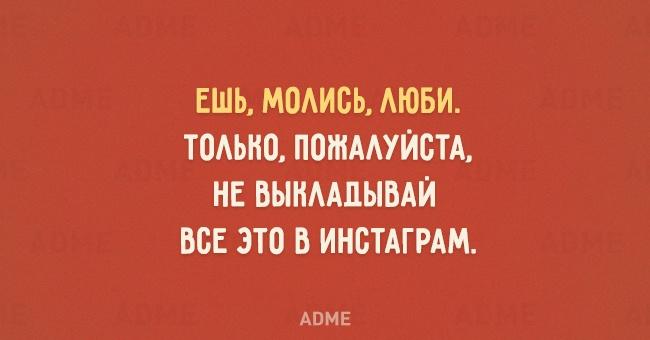 001_mir_shodit_s_uma