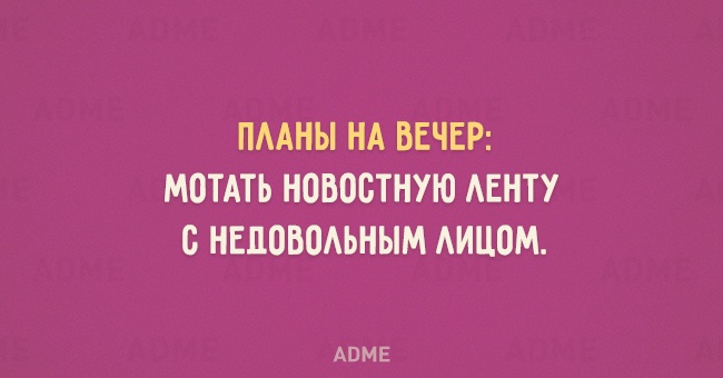 003_mir_shodit_s_uma