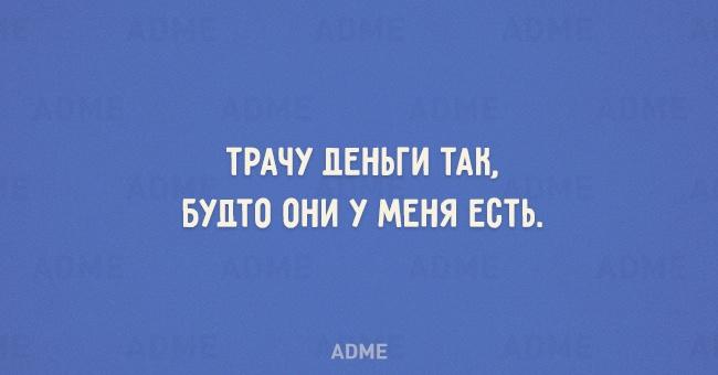 004_mir_shodit_s_uma