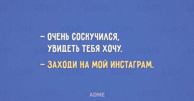008_mir_shodit_s_uma