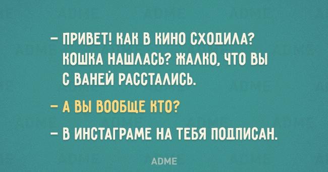 010_mir_shodit_s_uma