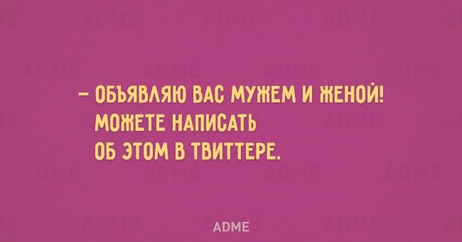 014_mir_shodit_s_uma