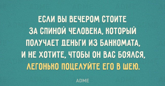 015_mir_shodit_s_uma