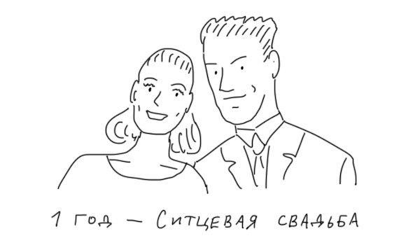 001_svadba