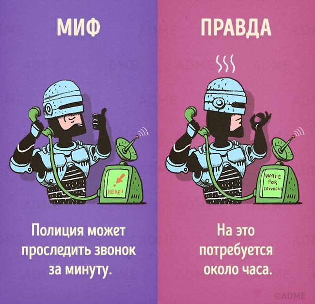 003_kino