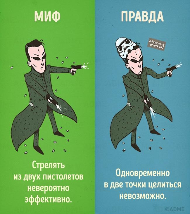 007_kino
