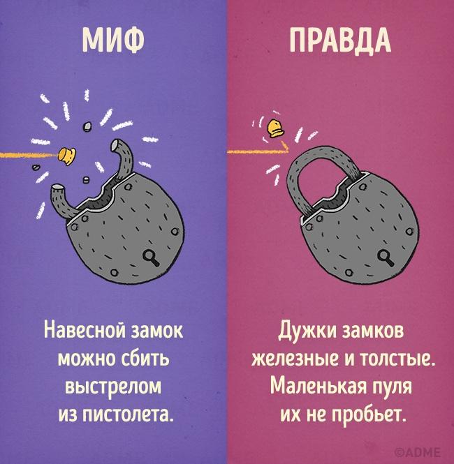 009_kino