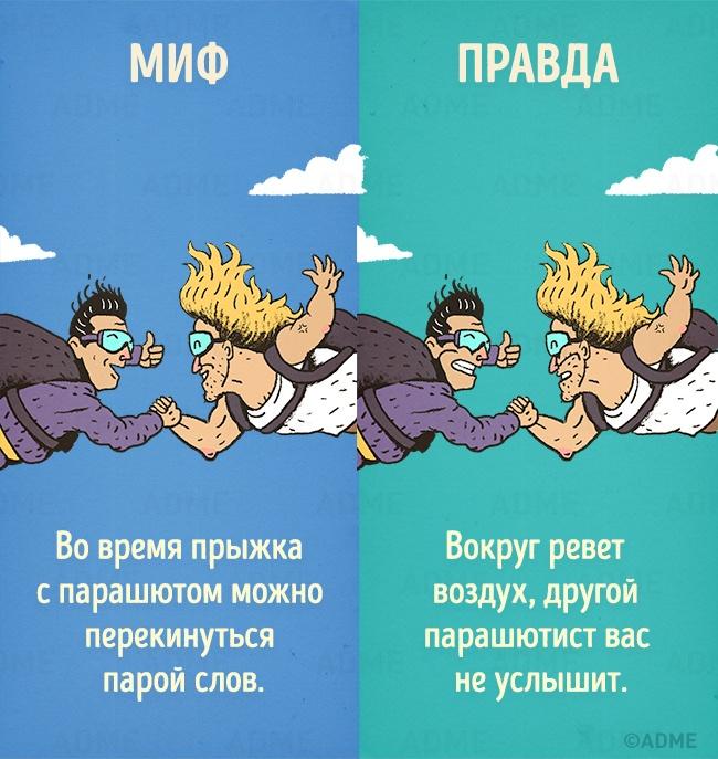 010_kino