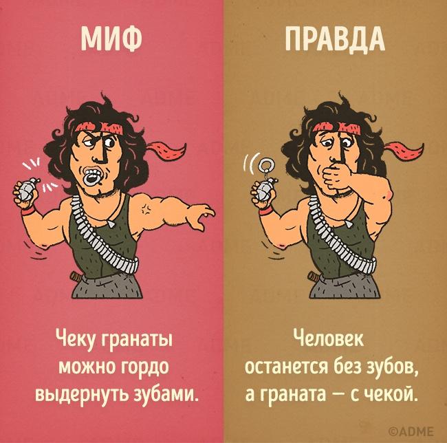 011_kino