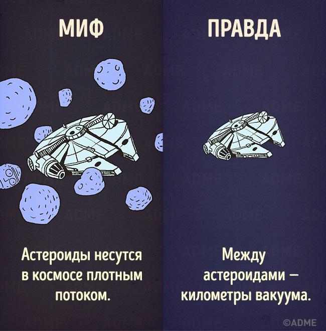 012_kino