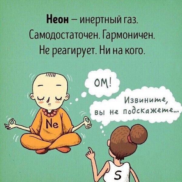 001_himiya