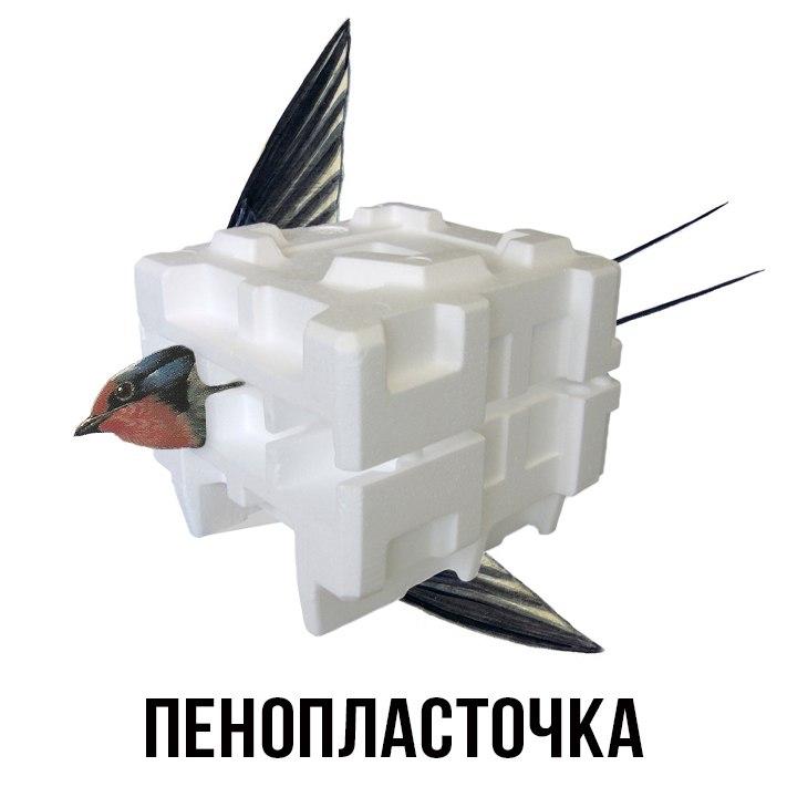 023_shlakoblokun