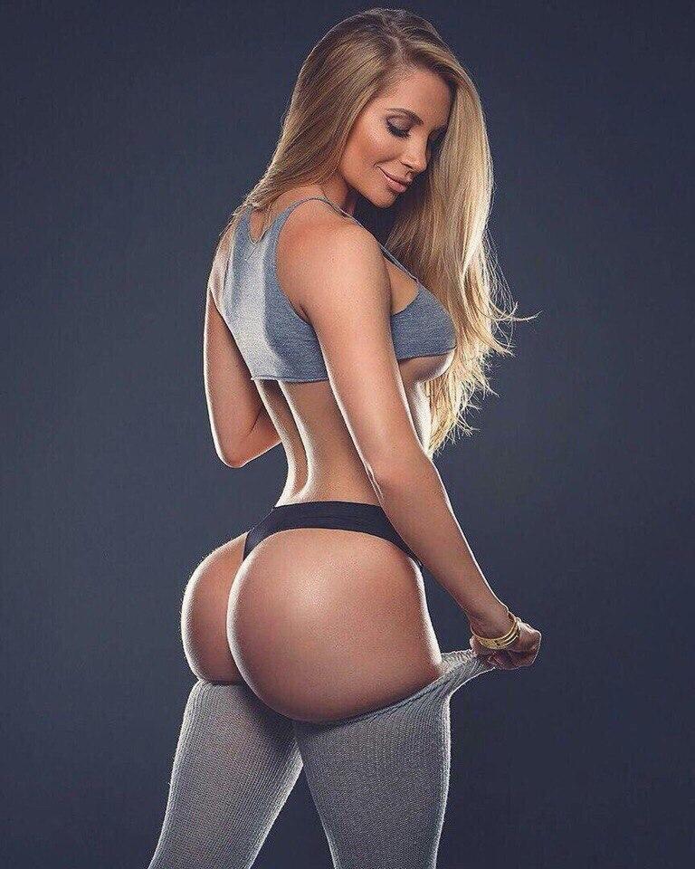 Beautiful Big Butts
